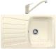 Мойка кухонная Blanco Nova 45 S Silgran (510576) + смеситель Daras (524183) / 510576D2 (жасмин) -