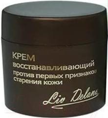 Купить Крем для лица Liv Delano, Экстрапитательный д/сухой чувствительной кожи ночной (45г), Беларусь, Green style (Liv Delano)