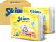 Подгузники детские Skippy Econom 4 Box (100шт) -