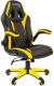 Кресло геймерское Chairman Game 15 (черный/желтый) -