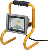 Прожектор Brennenstuhl 1171250223 -