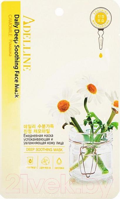Купить Маска для лица тканевая Adelline, Ежедневная маска успокаивающая и увлажняющая ромашка (22мл), Южная корея