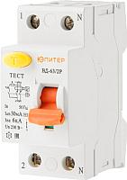 Дифференциальный автомат Юпитер JP7512-25 -