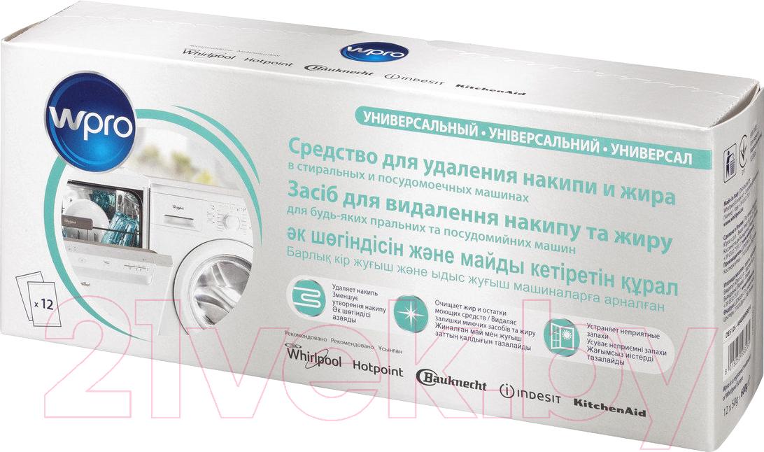 Купить Средство от накипи для стиральных машин WPRO, C00384875 (12шт), Италия