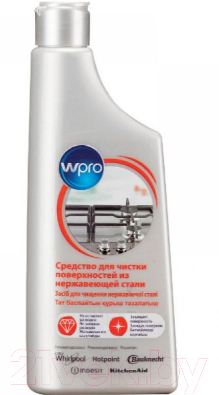 Купить Чистящее средство для кухни WPRO, Для поверхностей из нержавеющей стали C00384870, Италия