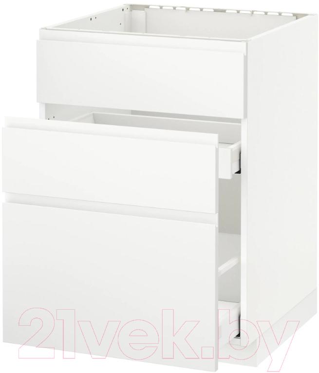 Купить Шкаф-стол кухонный Ikea, Метод/Максимера 892.370.75, Швеция