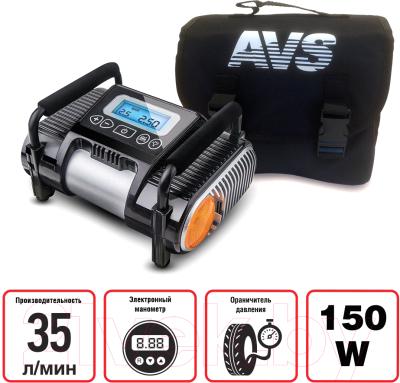 Автомобильный компрессор AVS Turbo KE 350EL / A80825S