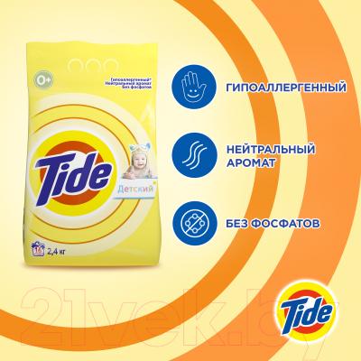 Стиральный порошок Tide Детский (6кг, Автомат)