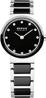 Часы наручные женские Bering 10725-742 -