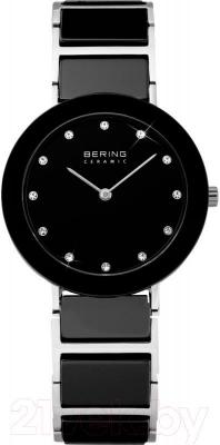 Часы наручные женские Bering 11429-742