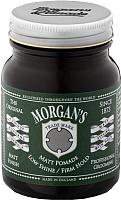Паста для укладки волос Morgans Pomade матовая сильная фиксация (100г) -