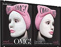 Набор косметики для лица Double Dare OMG! Двухкомпонентный Sos Детокс -
