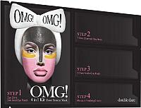 Набор косметики для лица Double Dare OMG! Система зон четырехкомпонентный комплекс патчи+маска+маска+крем -
