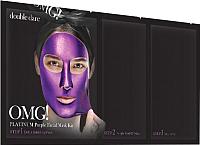 Набор косметики для лица Double Dare OMG! Platinum глубокое увлажнение и релакс -