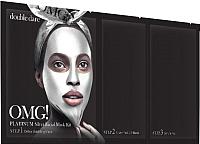 Набор косметики для лица Double Dare OMG! Platinum активный лифтинг и восстановление -