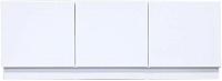 Экран для ванны МетаКам С откидными дверцами 148x56-60 (белый) -