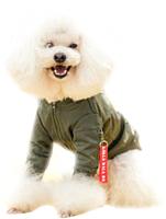 Куртка для животных Nicovaer Волонтер / 02083 (S, хаки) -