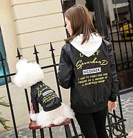Куртка для животных Nicovaer Волонтер / 02086 (M, черный) -