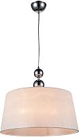 Потолочный светильник Candellux Clara 31-21601 -