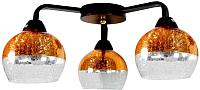 Люстра Candellux Cromina 98-57273 -