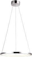 Потолочный светильник Candellux Lune 31-64646 -
