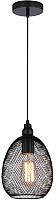 Потолочный светильник Candellux Briks 31-43405 -