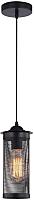 Потолочный светильник Candellux Briks 31-43412 -