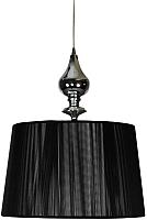Потолочный светильник Candellux Gillenia 31-21437 -