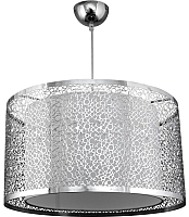 Потолочный светильник Candellux Mandras 31-92680 -
