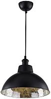 Потолочный светильник Candellux Scrimi 31-56658 -