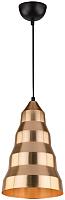 Потолочный светильник Candellux Vesuvio 31-58560 -