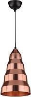 Потолочный светильник Candellux Vesuvio 31-58584 -