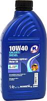 Моторное масло Kuttenkeuler Galaxis Diesel 10W40 / 300802 (1л) -