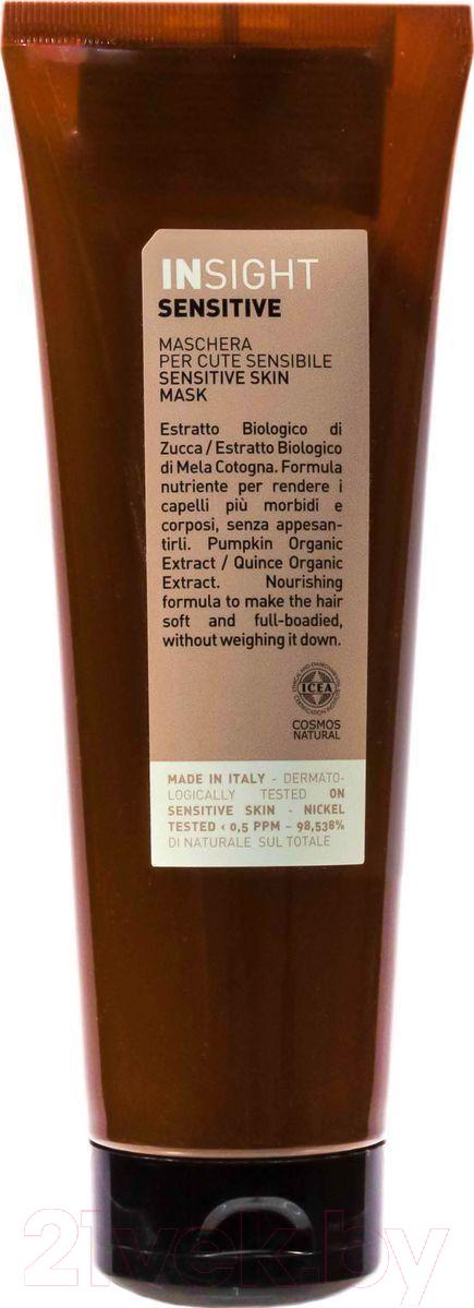 Купить Маска для волос Insight, Для чувствительной кожи головы (250мл), Италия