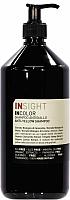Шампунь для волос Insight Для нейтрализации желтого оттенка волос (900мл) -