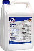 Антифриз Kuttenkeuler Antifreeze ANF 40 концентрат / 510044 (5л, синий) -