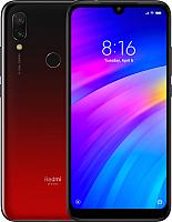 Смартфон Xiaomi Redmi 7 2GB/16GB Lunar Red -