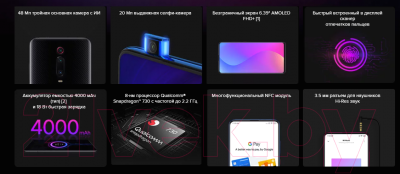 Смартфон Xiaomi Mi 9T 6GB/128GB Carbon Black -