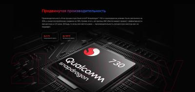 Смартфон Xiaomi MI 9T 6GB/64GB Flame Red -