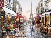 Картина Orlix Париж 1 / CA-01060 -