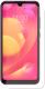 Защитное стекло для телефона Case Tempered Glass для Redmi 7 -