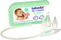 Аспиратор детский Bebe D'or Со сменными насадками / 563 (в футляре) -
