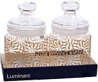Набор емкостей для хранения Luminarc Sofya Gold P5796 -