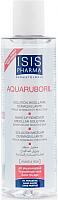 Мицеллярная вода Isis Pharma Aquaruboril (250мл) -