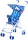 Детская прогулочная коляска Babyhit Flip (синий) -