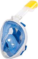 Маска для плавания Bradex SF 0369 (S, голубой) -