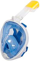 Маска для плавания Bradex SF 0370 (L, голубой) -