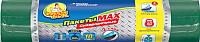 Пакеты для мусора Фрекен Бок Max LD многослойные 160л (10шт, зелено-черный) -