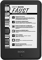 Электронная книга Onyx Boox Faust -