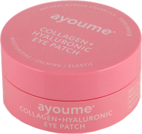 Патчи под глаза Ayoume Collagen+Hyaluronic Eye Patch (60шт) -